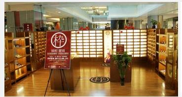 木九十品牌眼镜店-木九十眼镜品牌介绍高清图片
