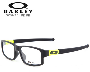 oakley sports glasses  oakley glasses路