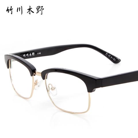 竹川木野_竹川木野 z2605 男女通用 眼镜框 c1 黑金