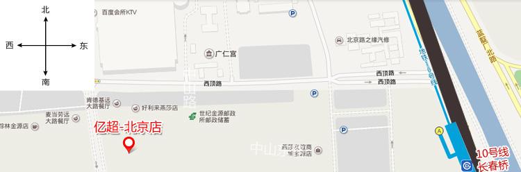 北京店地图1